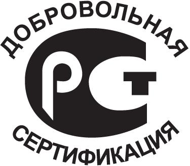 сертификат ОЗДС